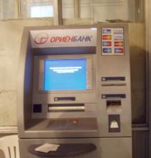 orienbank.jpg