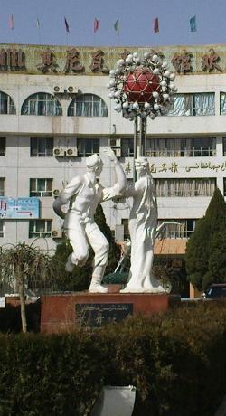 uighur_dance.jpg