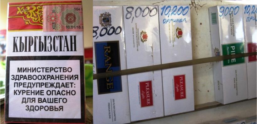 Kyrgyzstan und Pleasure Light Zigaretten