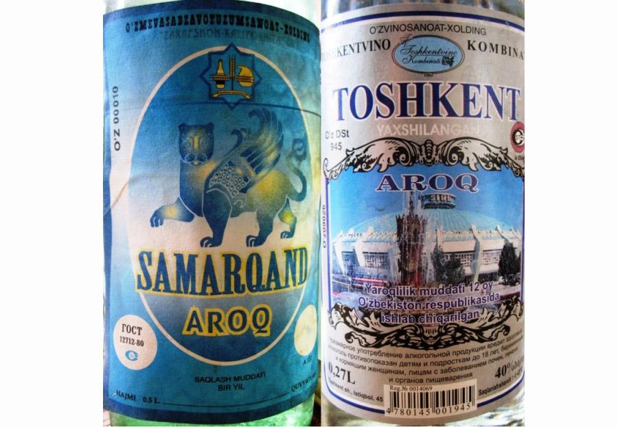Samarkand und Toshkent Wodka