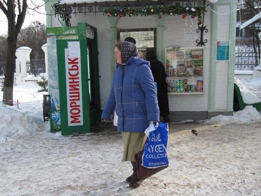 Aygen in Kiew