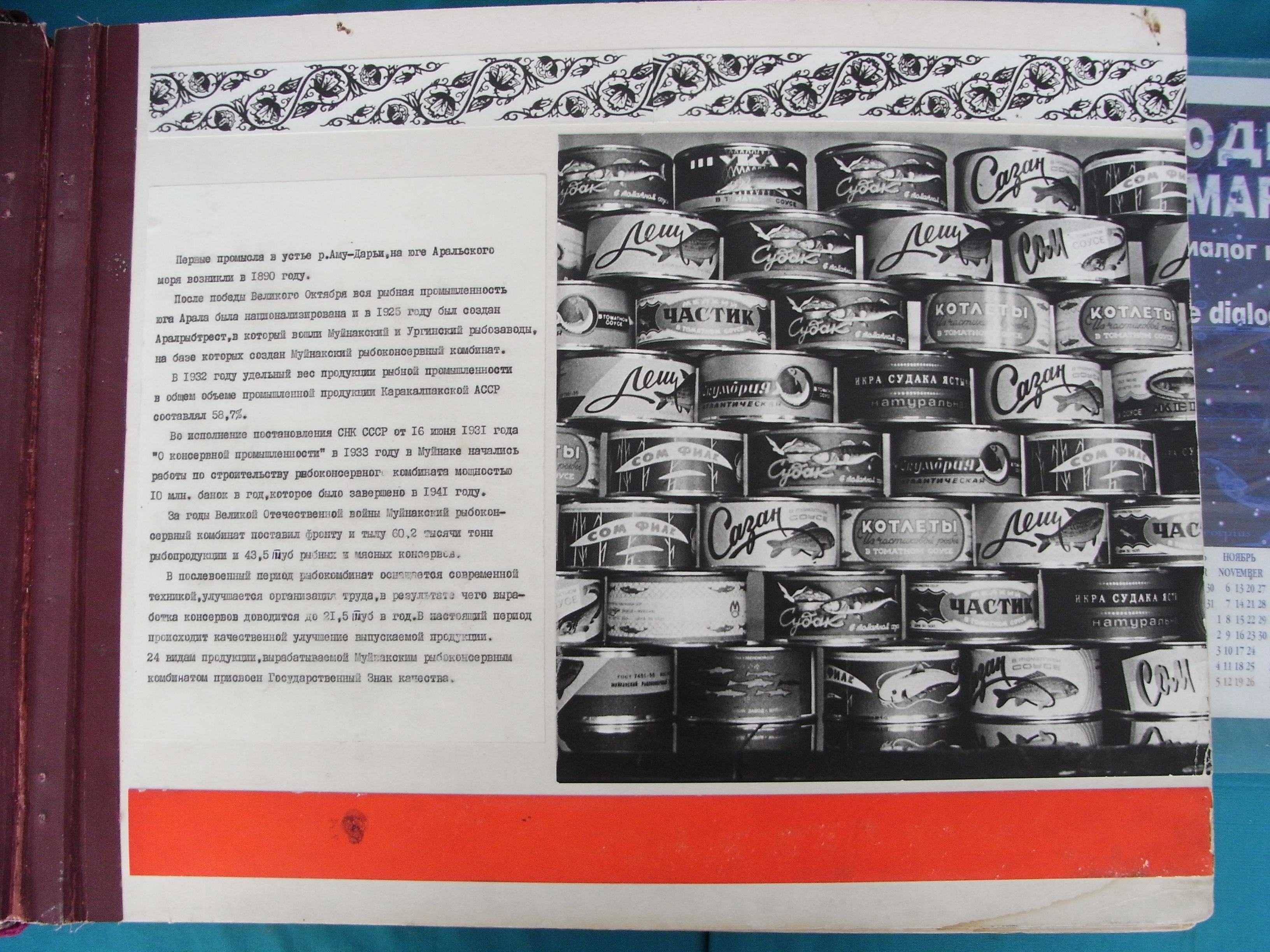 Konserven - aus dem Album des Fischkonservenkombinats in Muinak