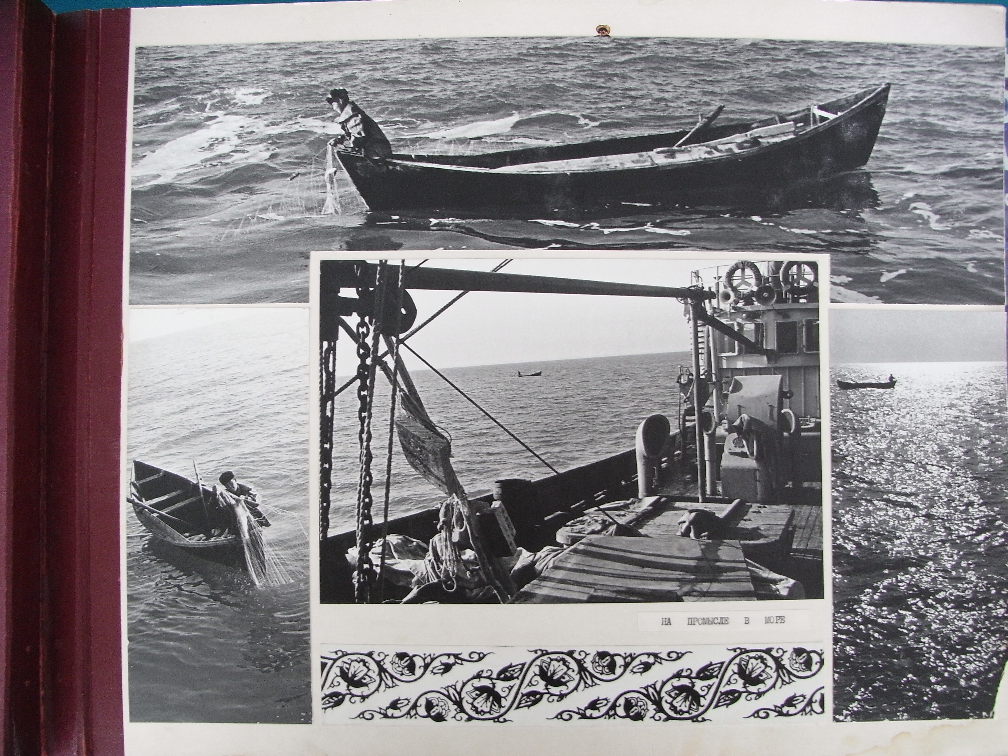 aus dem Album des FischKonservenKombinats Muinak