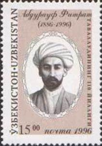 110es Geburtsjubiläum Abdurauf Fitrats 1996